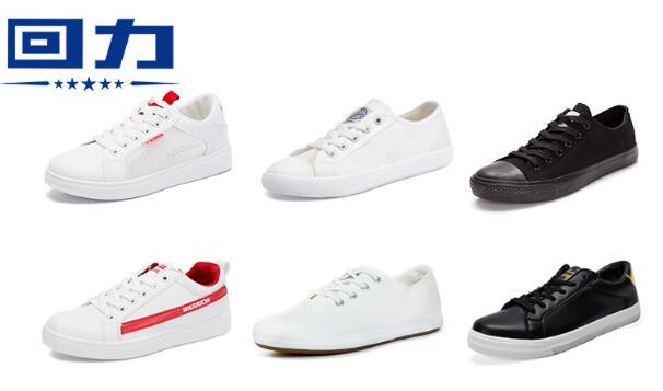 回力 男女款板鞋 帆布鞋 33-44尺碼 39元包郵
