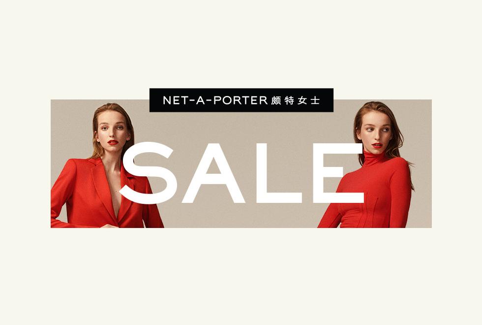 NET-A-PORTER:亞太站精選服飾鞋包 低至5折