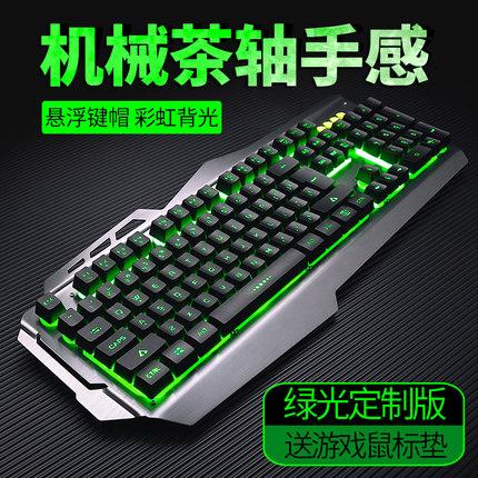 金屬臺式電腦鍵盤HKD55