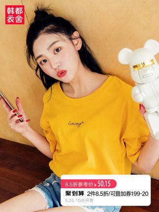 2019夏裝純棉短袖HKD67