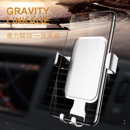 車載空調出風口手機支架HKD20