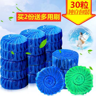 潔廁靈馬桶清潔劑HKD16