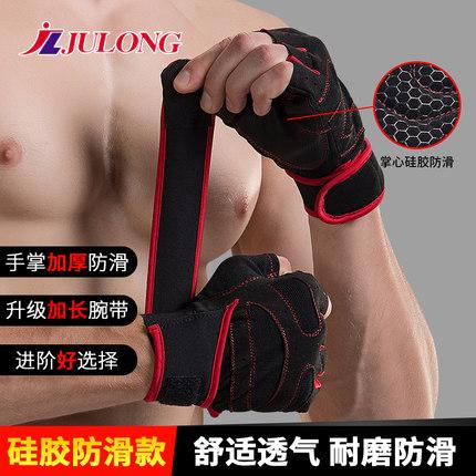 健身擼鐵防滑手套HKD22