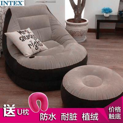 懶人沙發單人豆袋榻榻米臥室陽臺躺椅小沙發床折疊充氣椅子¥108