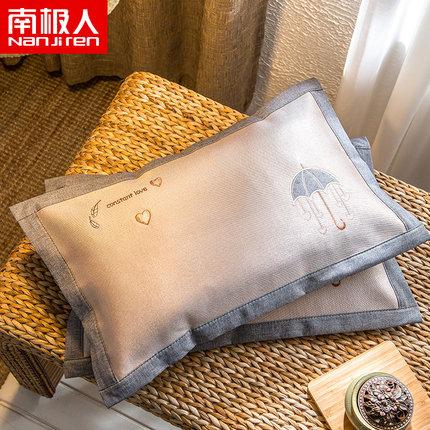 南極人冰絲麻將茶葉夏天涼席枕頭夏季竹涼枕單人涼爽夏雙人藤枕¥ 25.00