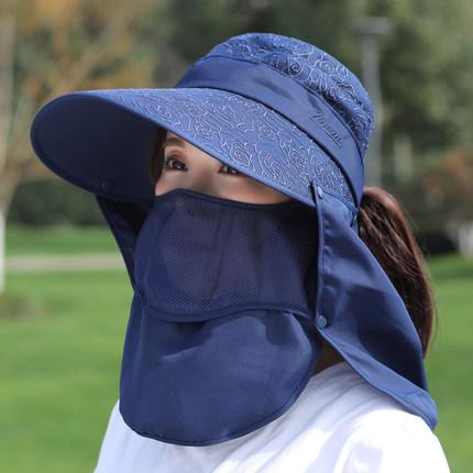 防曬帽子女夏天韓版遮陽帽遮臉大沿太陽帽可折疊防紫外線女士涼帽¥ 28.00