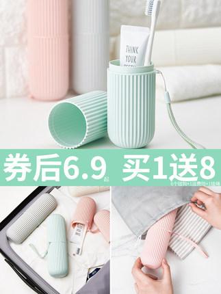 漱口刷牙杯子家用牙缸牙膏可攜式旅行套裝情侶牙刷盒牙具洗漱收納¥ 9.90