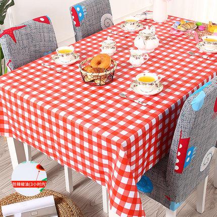 桌布布藝pvc防水防油免洗臺布網紅ins長方形茶几布家用北歐餐桌布¥ 7.90