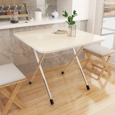 折疊桌子小戶型簡約吃飯桌家用桌簡易戶外可攜式擺攤桌可折疊餐桌¥16.80