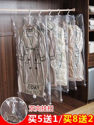 優思居衣櫃掛式羽絨服真空壓縮袋抽空氣真空袋裝大衣服衣物收納袋¥9.80