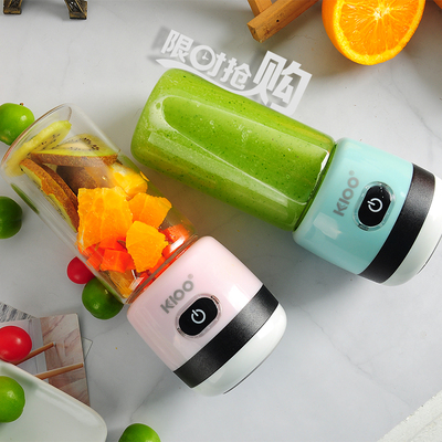 KIOO可攜式榨汁機家用小型充電迷你炸果汁機嬰兒輔食電動榨汁杯¥99.00
