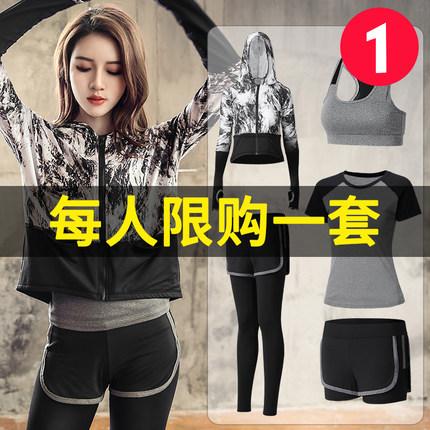 瑜伽服運動套裝女夏季網紅寬鬆專業健身房跑步服速幹衣2019初學者 ¥59.00