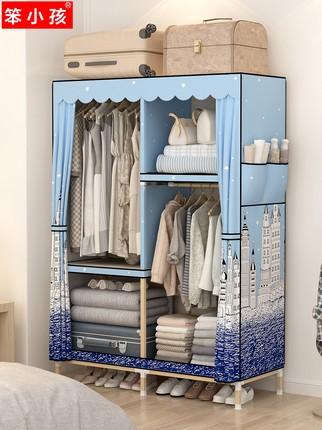 單人衣櫃簡易布衣櫃布藝實木組裝小號宿舍掛衣櫥收納加粗加固鋼管¥69.00