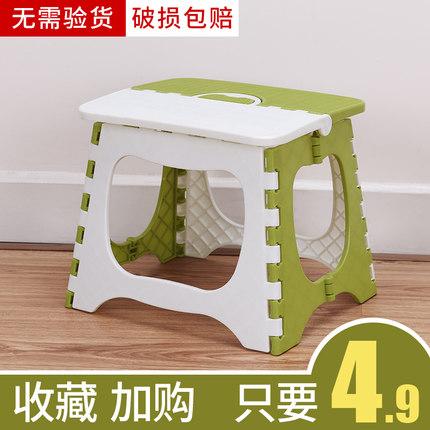 塑膠折疊凳子戶外可攜式釣魚小馬紮火車浴室兒童換鞋椅子家用板凳 ¥9.90