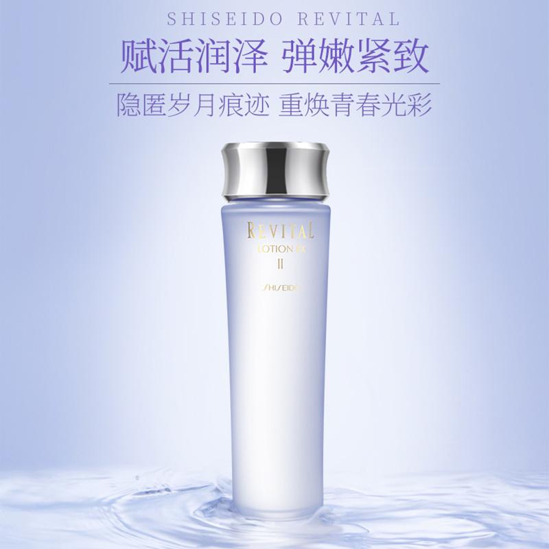 資生堂 REVITAL悅薇 抗皺調理保濕化妝水 130ml 2號滋潤型會員4022日元+804積分