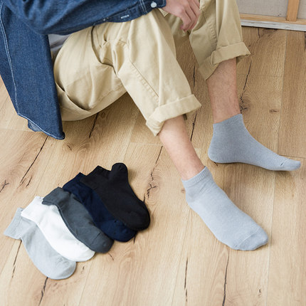 襪子男白短筒學生薄款春夏中長筒男士棉襪漢麻防臭吸汗抗菌潮船襪 原價34.90元,券後價僅14.90元