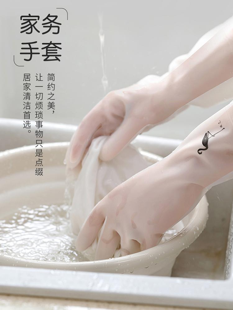 【爆款推薦】橡膠洗碗手套女薄款耐用型貼手家務清潔夏季防水牛筋乳膠洗衣服皮  原價3.80元,券後價僅2.80元