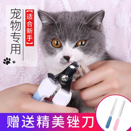 寵物狗狗磨甲器狗狗剪指甲刀貓咪指甲剪專用神器指甲鉗寵物用品  原價3.60元,券後價僅1.60元