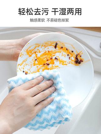 家用洗碗布不沾油抹布廚房用品吸水毛巾不掉毛擦桌布家務清潔神器 原價4.90元,券後價僅1.90元