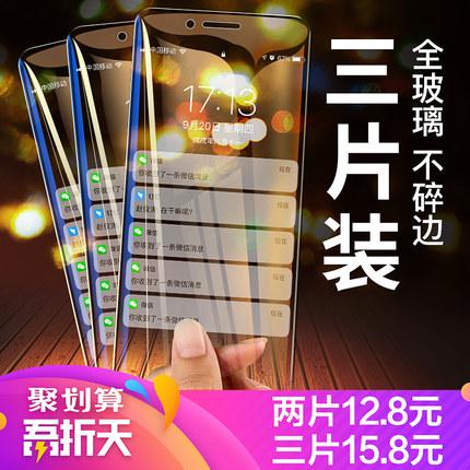 蘋果x鋼化膜iPhoneX全屏覆蓋6/6s/7/8/6P/7P/8P防偷窺iPhone xs藍光iPhonexr保護貼膜xsmax防指紋7plus手機xr  原價9.80元,券後價僅4.80元