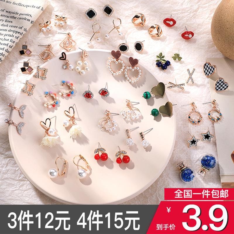 耳釘女2019新款潮韓國氣質個性耳環網紅簡約冷淡風學生小巧耳飾 原價3.90元,券後價僅2.90元