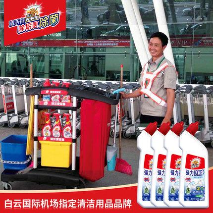 威王強力潔廁清潔劑4瓶 衛生間馬桶清潔除垢炫白 廁所除臭清潔劑  原價49.90元,券後價僅19.90元