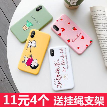蘋果手機殼iPhonex矽膠女款不會撞殼的網紅潮牌 原價3.90元,券後價僅2.90元