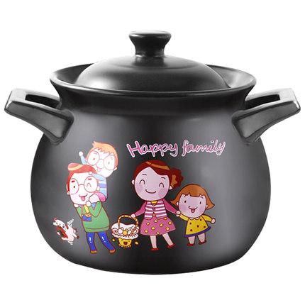砂鍋燉鍋家用燃氣煲湯煤氣灶專用陶瓷小號沙鍋耐高溫瓦罐養生石鍋 原價79.90元,券後價僅44.90元