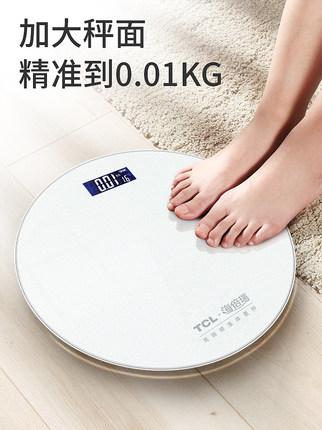 TCL充電電子體重秤人體家用稱重智能精准減肥稱女生宿舍小型可愛 原價24.80元,券後價僅14.80元