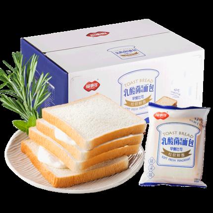 福事多 乳酸菌吐司麵包1kg營養早餐手撕夾心麵包整箱零食小吃糕點 原價26.90元,券後價僅16.90元