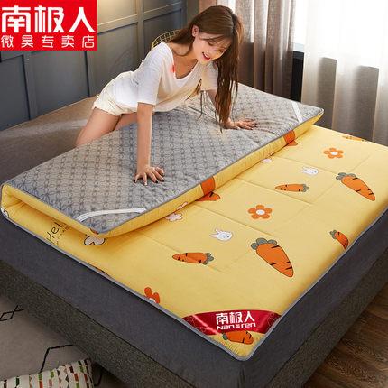 床墊軟墊床褥子1.5米榻榻米1.2雙人家用學生宿舍單人加厚海綿墊被 原價49.00元,券後價僅29.00元