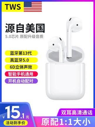 Niye/耐也 無線藍牙耳機雙耳迷你一對運動跑步小型開車單耳入耳式適用蘋果7iphoneX手機oppo小米vivo安卓通用  原價15.10元,券後價僅10.10元