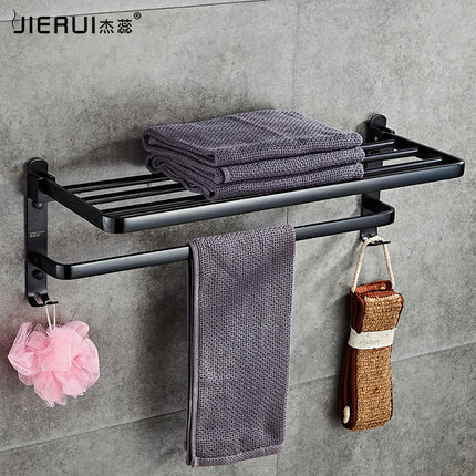 免打孔黑色毛巾架太空鋁衛生間壁掛置物架浴巾架北歐浴室掛件套裝 原價7.00元,券後價僅4.00元