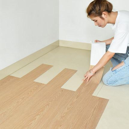 地板貼自粘加厚耐磨防水紙ins網紅水泥塑膠仿真地毯商用pvc地板革 原價2.10元,券後價僅2.10元