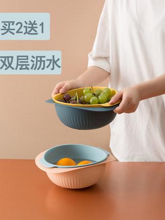 雙層洗菜盆塑膠瀝水籃子漏盆淘米神器菜藍淘菜盆家用廚房洗水果盤 原價15.80元,券後價僅5.80元