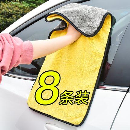 洗車毛巾擦車布專用巾汽車用玻璃吸水加厚大號非不掉毛鹿皮巾抹布 原價11.00元,券後價僅8.00元