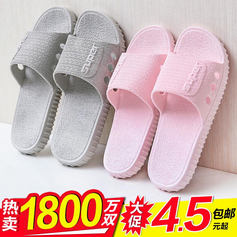 日式室內家用軟底拖鞋浴室洗澡防滑情侶外穿涼拖鞋女夏季男家居鞋 原價4.50元,券後價僅3.50元