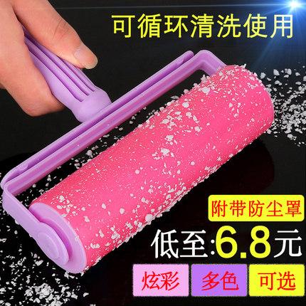 淨得麗 粘毛器滾筒 可水洗去塵紙刷吸衣服除塵器非撕式衣物沾毛神 原價4.90元,券後價僅1.90元
