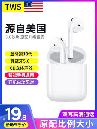 Niye/耐也 無線藍牙耳機雙耳迷你入耳式運動跑步單耳塞式7適用iPhone手機oppo小米vivo安卓通用8p女生款可愛X  原價19.80元,券後價僅14.80元