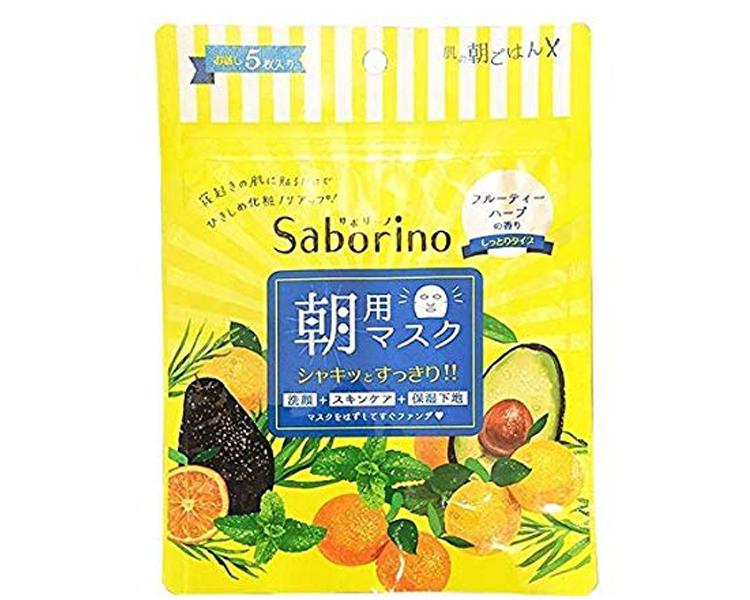 BCL Saborino 早安懒人面膜 牛油果 5片 日元389