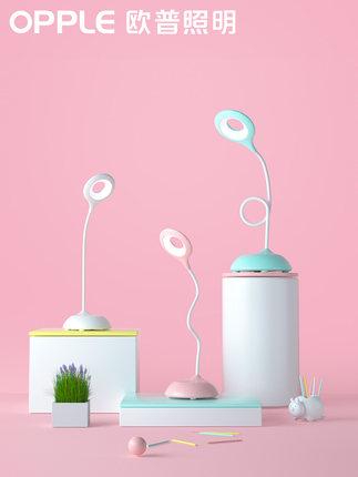 歐普充電臺燈LED護眼燈夾子燈床頭宿舍燈直播神器USB大 學生書桌【在售價】19.90 元