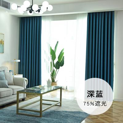 亞麻窗簾成品布遮光遮陽布料北歐式簡約臥室客廳紗簾純色現代簡約  原價28.00元,券後價僅26.00元