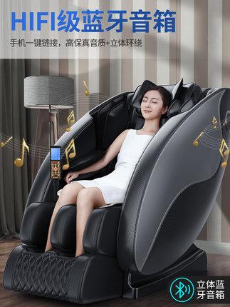 本博電動新款按摩椅全自動家用小型太空豪華艙全身多功能老人器機【在售價】2398.00 元【券後價】1398.00元
