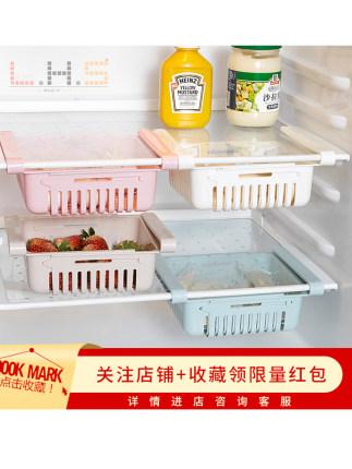 洛哈思冰箱收納盒創意可伸縮雞蛋收納盒固定保鮮食品盒冰箱水果籃  原價10.80元,券後價僅5.80元