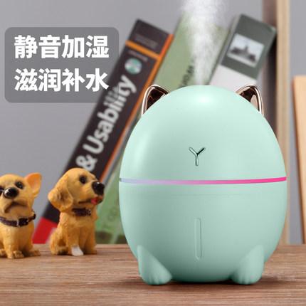 加濕器USB可愛小型辦公室桌面家用靜音臥室孕婦嬰兒靜音宿舍學生  原價12.90元,券後價僅9.90元