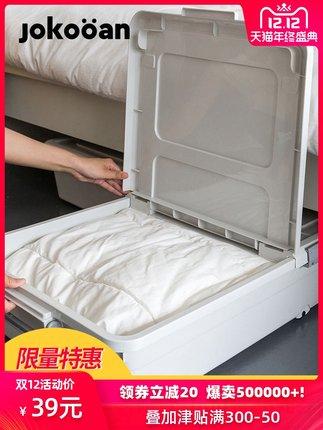特大號床底收納箱滑輪棉被衣物儲物整理箱扁平塑膠密封床下收納箱【券後價】39.00元