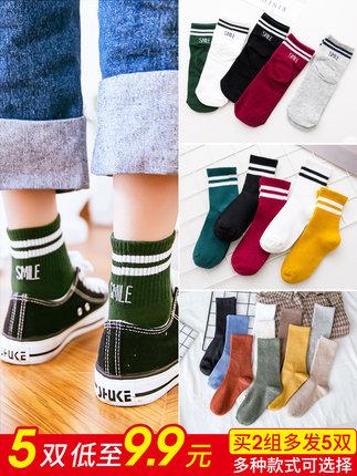 襪子女中筒襪秋冬季純棉女士堆堆襪網紅款加厚長襪ins潮可愛日系   原價9.80元,券後價僅7.80元