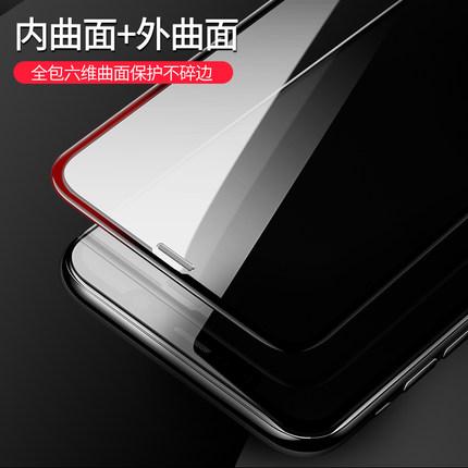 iPhoneX鋼化膜蘋果x防窺膜11pro全屏手機防偷窺 原價15.80元,券後價僅5.80元