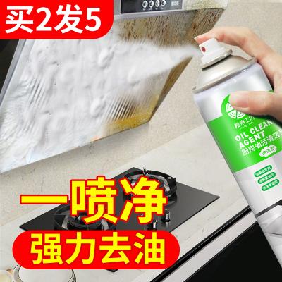 家用廚房清潔劑去油神器抽油煙機泡沫清 券後價僅11.90元