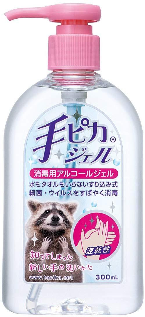 300ml 手部消毒洗手液 3720 日元